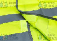 Желтые сигнальные жилеты с логотипом «ПКО ЭНЕРГИЯ»