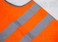 Сигнальные жилеты с надписью «Строительное управление 22»