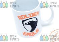Белые кружки с логотипом «GOLDEN EAGLE»