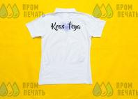 Белые хлопковые футболки-поло с надписью «Kras feya»