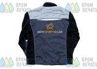 Разноцветные куртки с логотипом в виде звезды