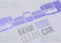 Футболки с логотипом «БЕНИ CLEAN CAR»