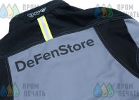 Серые рабочие куртки с надписью «defenstore»