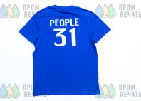 Синие футболки с текстом «PEOPLE 31»