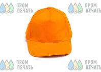 Оранжевые бейсболки с логотипом «ЯРОТРЯД молодо да славно»