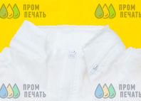 Ветровки с логотипом «СПОРТ ФЕСТ РДШ»