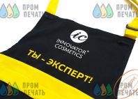 Фартук с логотипом «INNOVATOR COSMETICS»