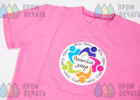 Ярко-розовые футболки с логотипом «Волшебный мир»