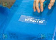 Синие толстовки с логотипом «DANONE»
