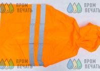 Куртки с логотипом «Академия у Мандарина»