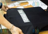 Черные футболки-поло с логотипом «EQ River»