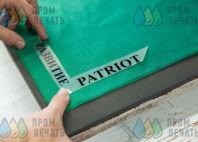 Банданы с надписью «развитие PATRIOT»