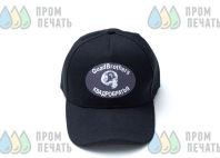 Черные бейсболки с логотипом «КВАДРО БРАТЬЯ»