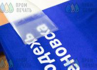 Синие футболки с надписью «МОЛОДЁЖЬ КОРЕНОВСКА»