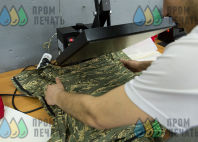Камуфляжные куртки с текстом «Мансуровское Рыбоводное Хозяйство»