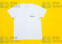Белые футболки с надписью «Председатель»