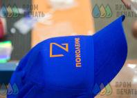 Синие бейсболки с надписью «Поколение Z»