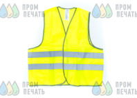 Желтые сигнальные жилеты с надписью «PROF SERVICE»