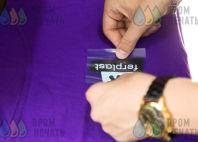 Фиолетовые футболки-поло с логотипом «FERPLAST»