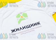 Белые футболки с изображением «Химки интересно жить»