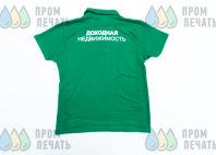 Зеленая футболка-поло с логотипом «becar»