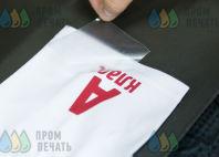 Белые детские футболки с логотипом «НОВОЕ ПОКОЛЕНИЕ»