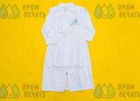 Белые медицинские халаты с логотипом «MEZO MARINE»