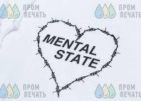 Белые толстовка с изображение «MENTAL STATE»
