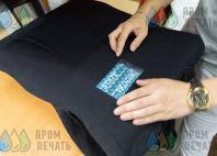 Черные толстовки с изображением «MENTAL STATE»