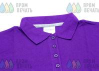 Фиолетовые футболки-поло с логотипом «SUN SCHOOL»