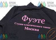 Черные спортивные кофты с логотипом «Фуэте»