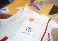 Печать логотипов