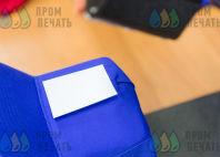 Синие бейсболки с надписью «Сергиево-Посадский городской округ»
