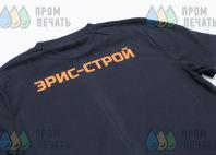 Черные футболки с текстом «ЭРИС СТРОЙ»