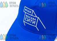 Бейсболки с логотипом «МОСКВА СИТИ»
