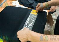 Черные футболки с логотипом «Буровые решения»