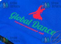 Синие рюкзаки с логотипом «Global Dance»