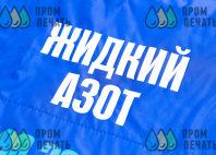 Синий утепленный жилет с лого «NitroGas»