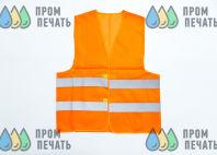 Оранжевые сигнальные жилеты с надписью «АЛТЕК»