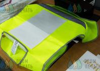 Желтые сигнальные жилеты с логотипом «ЯРКИЙ МИР»