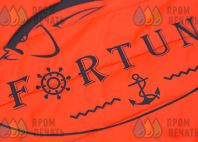 Оранжевые утепленные жилеты с логотипом «FORTUNA»
