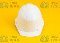 Белые каски с логотипом «АСВ СТРОЙ»