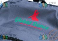 Серые рюкзаки с логотипом «Global Dance»