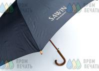Черные зонты с логотипом «SAWIN»