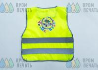 Желтые сигнальные жилеты с логотипом «ПАРКОВКА»