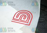 Серые фартуки с логотип «ГетОбед»