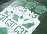 Зеленые футболки-поло с логотипом «СЭТ»