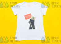 Белые футболки с изображением в виде зверька соболя