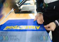 Синие спецовки с логотипом «АНДОСТРОЙ»