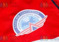 Многоцветные куртки с логотипом «State ATM Corporation»